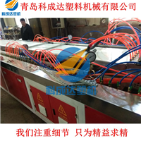 PVC竹木纤维集成墙板生产线/护墙板生产设备
