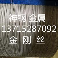 厂家直销电镀金刚石切割线 0.3  0.33mm