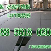 孝感三嘉loft复式阁楼板厂家或迎供需新高