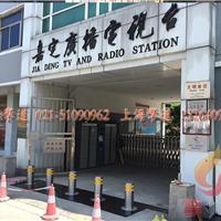北京丰台维亮遥控升降地桩 快速平稳升降柱