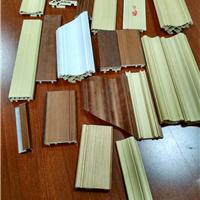 广州钟德居竹木纤维集成墙板生产厂家