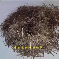 供应玄武岩纤维