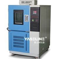 高低温试验箱有哪些易损易耗件