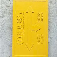 重庆玻璃钢燃气管道标志砖