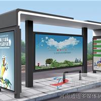 河南通达简约时尚系列候车亭 DH(T)-1(2G)