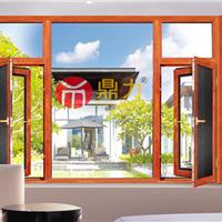 六安断桥窗纱一体窗节能效果体现在哪里