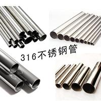 316不锈钢管厂家