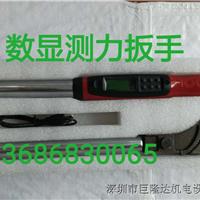 广东钢筋直螺纹套筒数显测力扳手力矩扳手