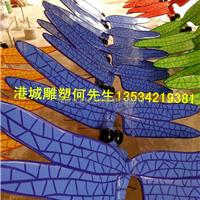 仿真昆虫鸟类玻璃钢蜻蜓雕塑