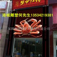 酒店海鲜城门口玻璃钢大闸蟹霸王蟹螃蟹雕塑