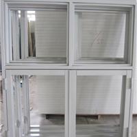 广州防火窗定制有3C认证超低价格