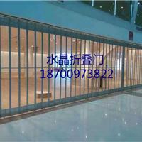西安弧形水晶折叠门安装维修PVC折叠门批发