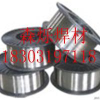 D888耐磨焊丝 耐磨药芯焊丝 合金焊丝