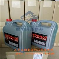 供应莱宝真空泵油LVO120 真空泵油
