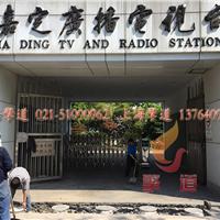 浙江义乌维亮自动升降路障  高铁站自动升降挡车柱