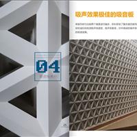 厂家直供GRG菱形吸音板 墙板 城招代理