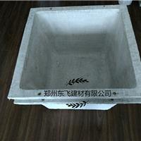 供应密肋梁楼盖板免拆定型玻纤菱镁建筑模壳