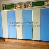 东莞洗手间隔断公司(卫浴墙面隔间工程)