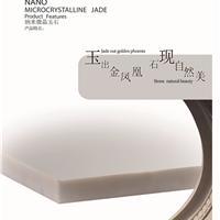 金凤凰 纳米微晶玉石  地板砖 瓷砖