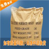 厂家供应优质甲酸钙早强剂