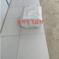 供应GRC空心楼盖板填充轻质高强薄壁方箱