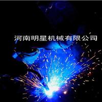 铝合金焊接专业生产厂家