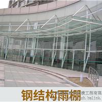 钢结构材质雨蓬