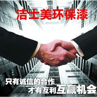 上海洁士美建材有限公司