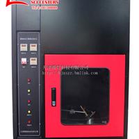 JC-A型酒精喷灯燃烧试验仪 性能测试阻燃
