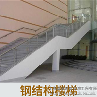 钢结构材质楼梯