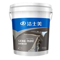 677A型岩片漆天然真石漆升级换代产品