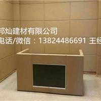 贵州●软包厂防撞软包//材质//价位*派出所*
