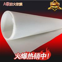 厂家专业生产吊顶装饰材料A级防火膜批发