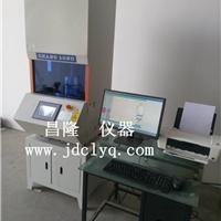 CL-2000E流变仪,流变仪厂家,扬州流变仪
