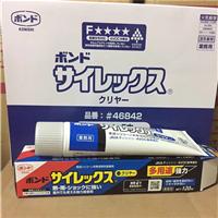 批发销售日本小西46842Konishisilex46842
