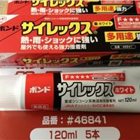 批发销售日本小西46841Konishi46841