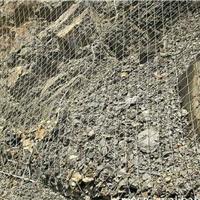 SNS柔性边坡防护网 金属防护网厂家定做批发