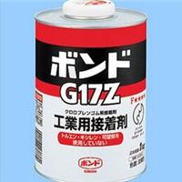 批发销售日本小西G17ZKonishi小西G17Z