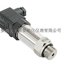 美克斯LDYS-G1K2HN3压力变送器/压力传感器