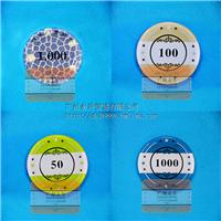 供应澳门筹码陶瓷玩具广州工艺品厂家直销
