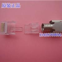 AMP六类水晶头水晶头6-2111979-3