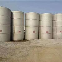 二手二十吨不锈钢储罐 二手不锈钢储罐