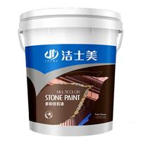 外墙涂料多彩仿石漆、天然真石漆价格优惠