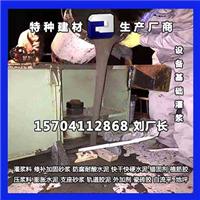 延吉早强水泥厂家,延吉高强灌浆料价格