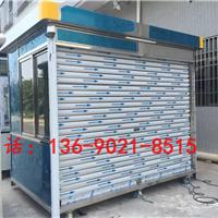 广州不锈钢收费岗亭,广州岗亭厂家价格