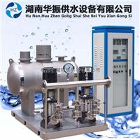 湖南华振 HZW 无负压变频供水设备 自产直销