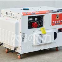 超静音柴油发电机,10KW柴油发电机油耗