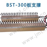 锝永BST-300全自动板支撑 智能板支撑