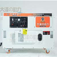 15kw自启动静音柴油发电机CE认证