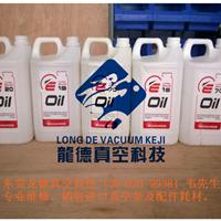 供应爱德华真空泵油现货及使用注意事项